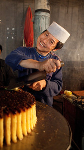 Hui Sweet Vendor, West Yangsi, Muslim Quarter, Xian