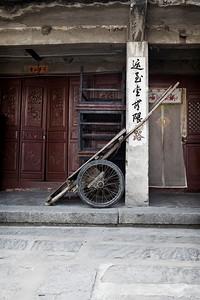 Courtyard Handcart, Xizhou