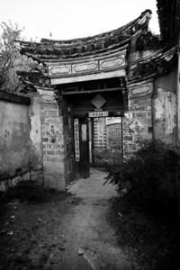Entrance Gate, Xizhou