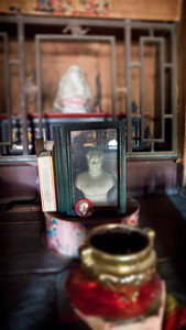 Chariman Mao Bust, The Hidden Shrine