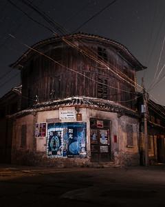 The Corner House, Xizhou
