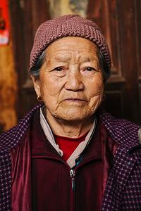The Village Elder's Wife