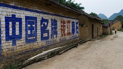 The writing's on the wall, Jiuxian, Yulong Valley, Gaungxi