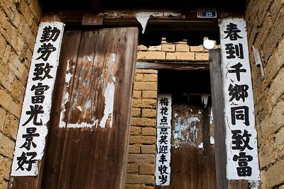 Village House, Chaolong, Guangxi