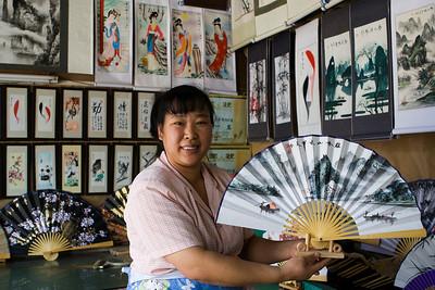 The Fan Maker, Fuli, Guangxi