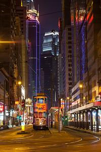 Pure 136, Sheung Wan, Hong Kong