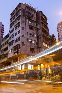 Ko Shing Building, Sheung Wan, Hong Kong