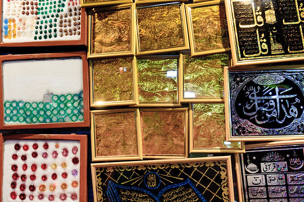 08IB446 Andhra Pradesh Detail Hyderabad India Textures