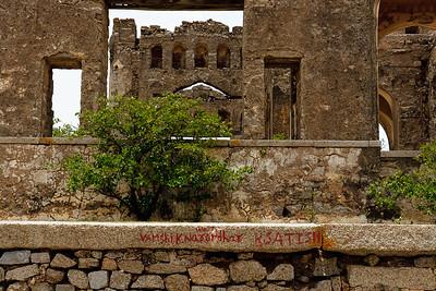 08IB524 Andhra Pradesh Bhongir Fort India Ruin