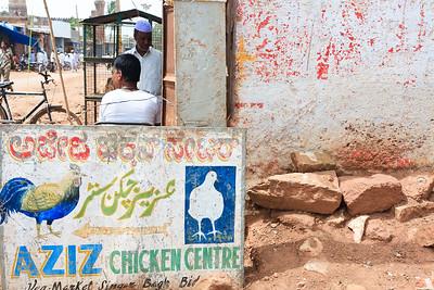 08IB496 Bidar Butcher Food India Karnataka Meat Street