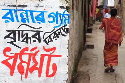 08IB555 India Kolkata Kumartuli West Bengal Women