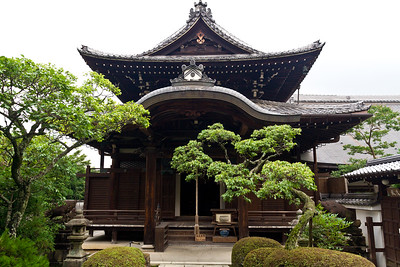 Click here to buy at Alamy. Keywords: Buddhism Japan Kansai Kyoto Nanzenji Temple MyID: 07JP313