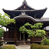 """<a href=""""http://www.alamy.com/search-results.asp?qt=BJ9N8M"""" Title=""""Click to buy this image at Alamy"""" Target=""""_blank"""">Click here to buy at Alamy. Keywords: Buddhism Japan Kansai Kyoto Nanzenji Temple MyID: 07JP313</a>"""