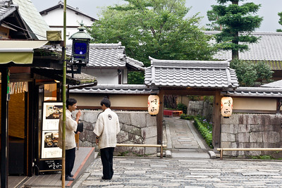 Click here to buy at Alamy. Keywords: Buddhism Japan Kansai Kyoto Nanzenji Temple MyID: 07JP312