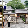 """<a href=""""http://www.alamy.com/search-results.asp?qt=BJ9TPG"""" Title=""""Click to buy this image at Alamy"""" Target=""""_blank"""">Click here to buy at Alamy. Keywords: Buddhism Japan Kansai Kyoto Nanzenji Temple MyID: 07JP312</a>"""