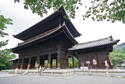Click here to buy at Alamy. Keywords: Buddhism Japan Kansai Kyoto Nanzenji Temple MyID: 07JP297