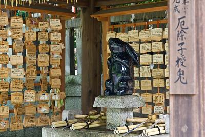 Click here to buy at Alamy. Keywords: Buddhism Japan Kansai Kyoto Rabbit Statue Temple MyID: 07JP352
