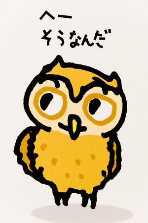 Click here to buy at Alamy. Keywords: Art Central Honshu Japan Tokyo Tsukiji MyID: 07JP165