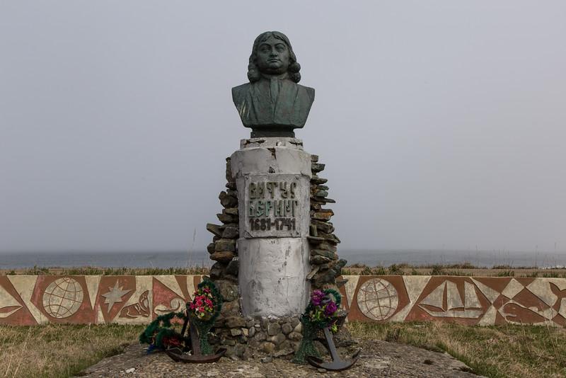 Vitus Bering monument, Nikolskoye Village, Bering Island