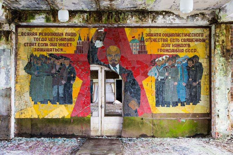 Kraternyy -  abandoned submarine base -hall / cinema