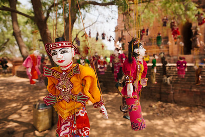 Puppets in the Trees, Dhammayangyi