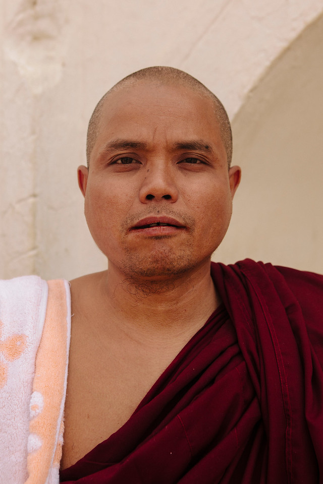 Monk II, Mingun