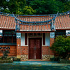 temple/landmark