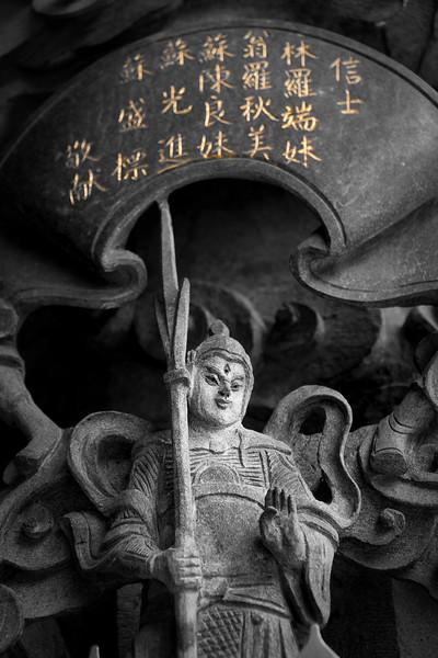 shrine adornments