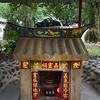 micro-shrine