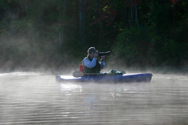 A cool morning on the Basin, Auburn, Maine