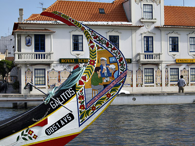 Proa de Moliceiro - Aveiro, Canal Central Decoration on the bow of a lagoon boat