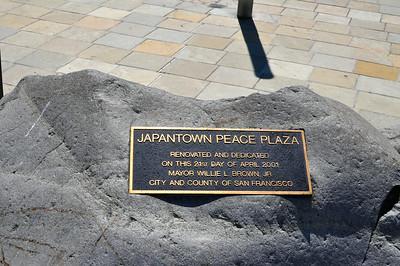 #3 - Japan Town