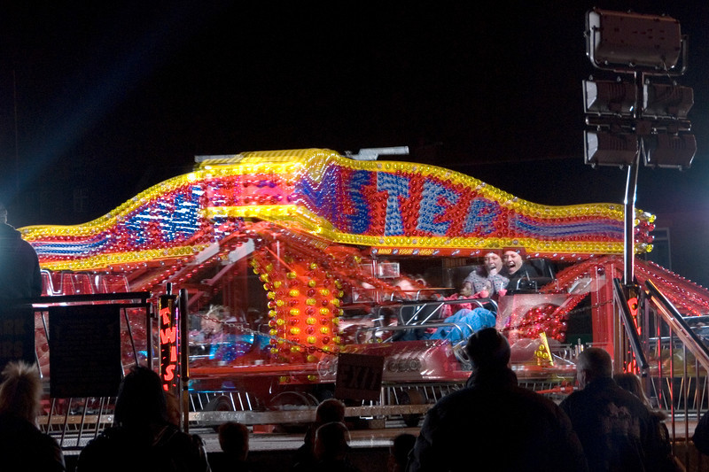 This fairground ride seems to be ridden by ghosts!!!