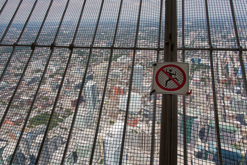 No Spidermen