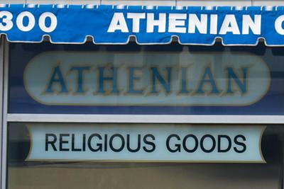 Athenian Religious Goods