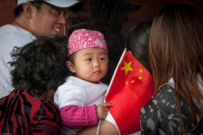 Kleiner Chinese / Little Chinese Boy