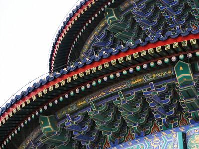 Beijing - Forbidden City - Temple of Heaven