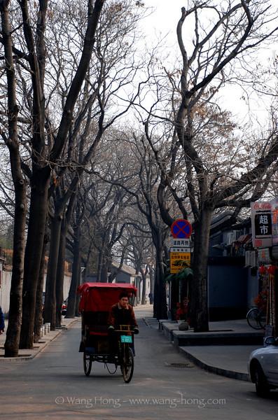 Beijing Hutong near Shi Cha Hai 后海附近