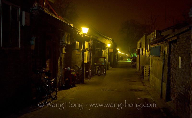 Winter night falling on a Hutong near Nan Luo Gu Xiang in Beijing.