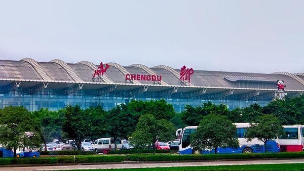 Chengdu Airport