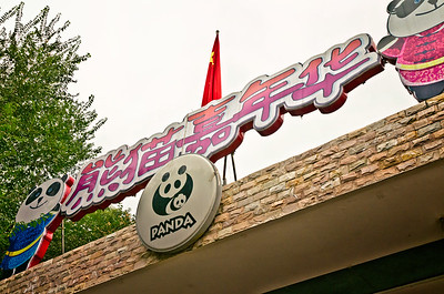 Panda Research Center