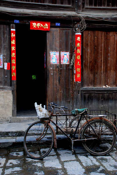 Outside a home in Xingping