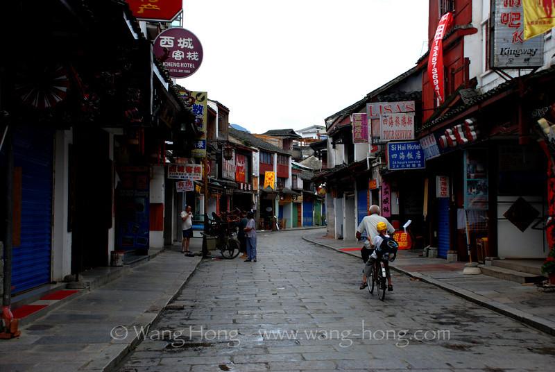 Grandpa taking me to school, at Xijie, Yangshuo