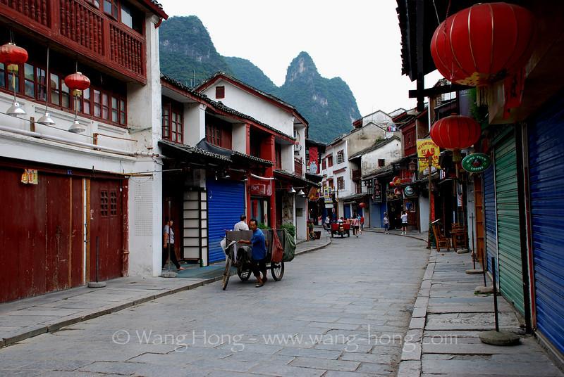 On Xijie, Yangshuo