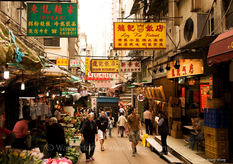 Street market in Central Hong Kong, Graham Street. This is just a few steps from the most expensive cluster of office buildings in Hong Kong.