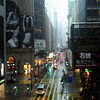Hong Kong Central (Queen't Road) in a rainy morning.
