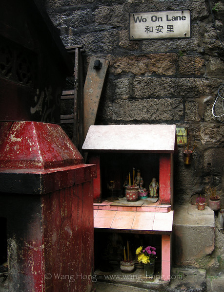 Small quiet corner in Central Hong Kong
