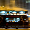 Hong Kong tram running on street in Central.