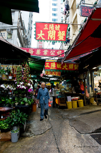 Street market in Central Hong Kong, Peel Street. This is just a few steps from the most expensive cluster of office buildings in Hong Kong.