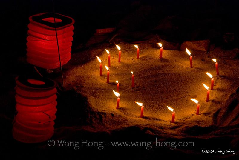 Moon festival (Mid Autumn) on Hung Sing Ye Beach